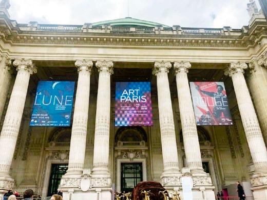 Grand Palais of Paris