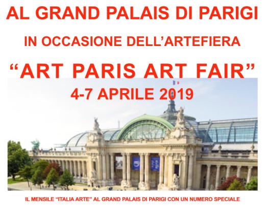 RICARDO ASENSIO GRAND PALAIS PARIS